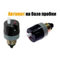 7.5.1 Электрические пробки (резьбовые автоматические выключатели)
