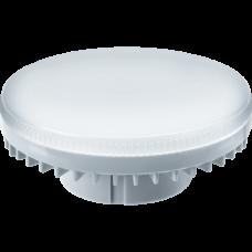 Лампа Navigator 61 472 NLL-GX70-20-230-4K R150мм