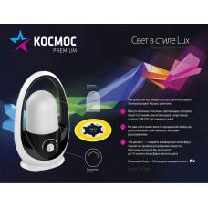 Фонарь кемпинговый аккумуляторный KOSMOS PREMIUM 6012LED 8 W LED регулировка яркости, з/у220/12в