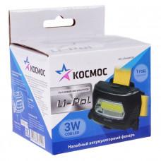 Фонарь налобный светодиодный аккумуляторный КОСМОС Li-Po 3W СОВ, зарядка от 220В
