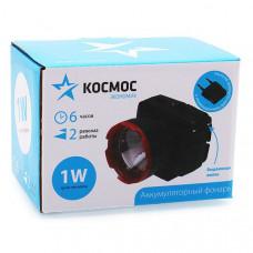 Фонарь налобный светодиодный аккумуляторный КОСМОС Н1W,2режима,1W LED,500mah,зарядка от сети