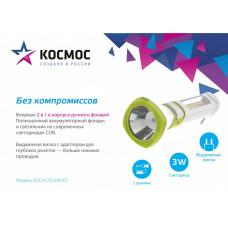 Фонарь светодиодный аккумуляторный КОСМОС (7023) 3W LED,бок.пан,COB 2Вт,3 реж раб,3/у