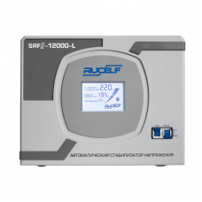 Стабилизатор напряжения RUCELF(настольный релейный) SRF II-12000-L