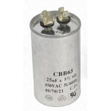 Конденсатор металлизированный полипропиленовый CBB65 25uF 450V