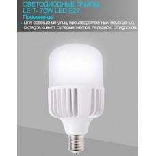 Лампа с/д LEEK LE T-70W LED 6500K E27