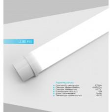 Свет-к с/д PRE LED IP65 36W 6K 1200mm