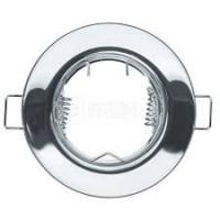 Светильник Navigator 61 598 NFS-R1-003-MR16-GU5.3 (хром)