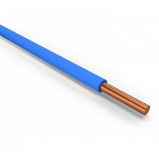 Провод установочныый ПуВ (ПВ-1) 4,0 синий (100м)