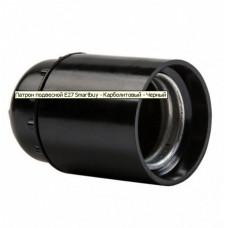 Патрон карболитовый подвесной, Е27, черный