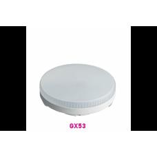Лампа ОНЛАЙТ OLL-GX53-8-230-6.5К