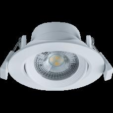 Светильник Navigator 61 020 NDL-PR5-7W-840-WH-LED