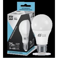 LED-MO-24/48V-PRO 7,5Вт 24-48В Е27 4000К 600Лм
