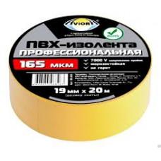 """Изолента 15 мм*20 м. желтая """"AVIORA"""""""