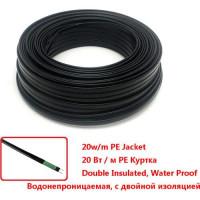 Саморегулирующийся нагревательный кабель [MINCO HEAT] 8мм (для обогрева труб, водостоков,теплиц)