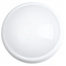 Светодиодный (LED)светильник HP Smartbay-8W/4000K/IP65