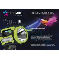 Фонарь аккумуляторный светодиодный KOSMOS PREMIUM (9110) 10W LED, бок.пан.3Вт. 3р